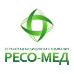 ООО «СМК «РЕСО – Мед»